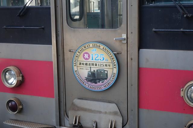 DSC01286.JPG