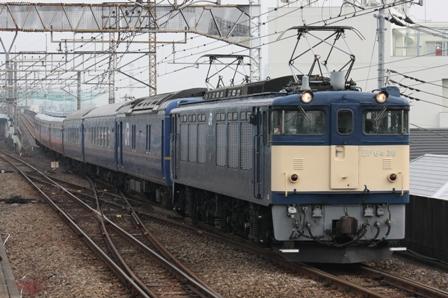I4643.JPG