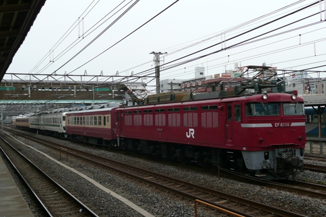 P1020358.JPG